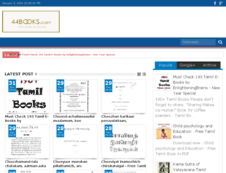 tamil.44books.com screenshot