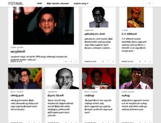 tamil.culturalindia.net screenshot