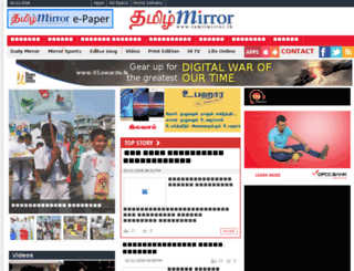 tamil.dailymirror.lk screenshot