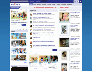 tamil.way2movies.com screenshot