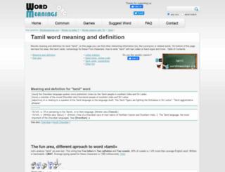 tamil.wordmeanings.org screenshot