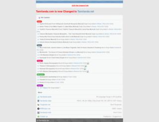 tamilanda.com screenshot