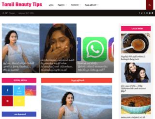 tamilbeautytips.com screenshot