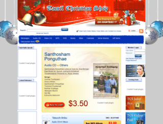 tamilchristianshop.com screenshot