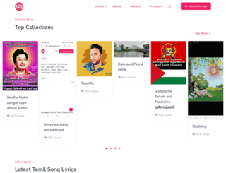 tamilcollections.com screenshot