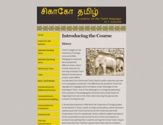 tamilcourse.uchicago.edu screenshot