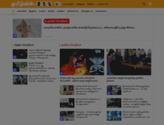 tamilfocus.com screenshot