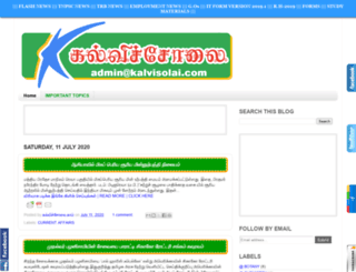 tamilgk.kalvisolai.com screenshot