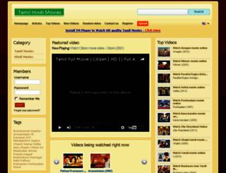 tamilhindimovies.com screenshot
