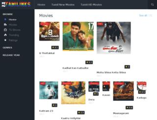 tamilinks.net screenshot