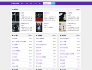 tamiljil.com screenshot