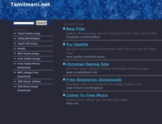 tamilmani.net screenshot