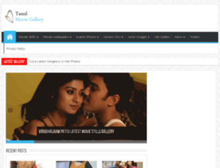 tamilmoviegallery.com screenshot