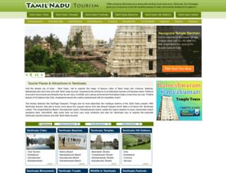 tamilnadu-tourism.com screenshot