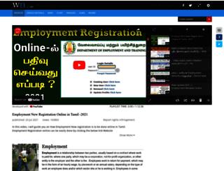 tamilnaduemployment.com screenshot
