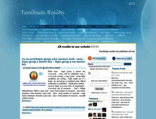 tamilnaduresult.blogspot.in screenshot