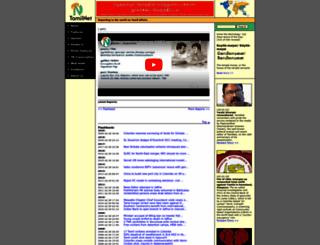 tamilnet.com screenshot