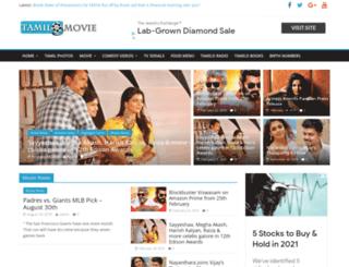tamilomovie.com screenshot
