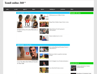 tamilonline360.blogspot.in screenshot