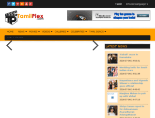 tamilplex.com screenshot