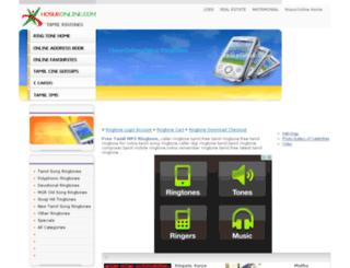 tamilringtones.hosuronline.com screenshot