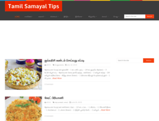 tamilsamayaltips.com screenshot