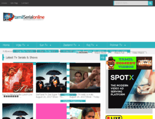 tamilserialonline.in screenshot