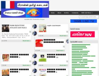 tamilshopfrance.blogspot.fr screenshot