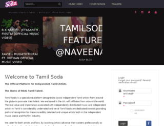 tamilsoda.com screenshot