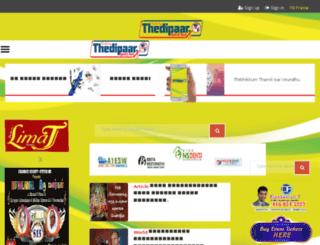 tamilsource.ca screenshot