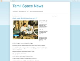 tamilspacenews.blogspot.in screenshot
