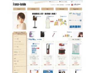 tamiltribune.com screenshot