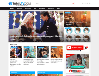 tamiltv.com screenshot