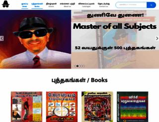 tamilvanan.com screenshot