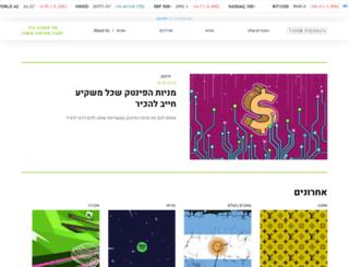 tamirfishman.com screenshot