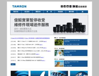 tamron.com.tw screenshot