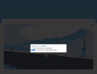 tamsui.cc screenshot