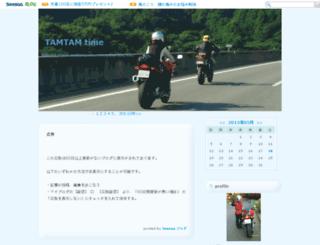 tamtam.seesaa.net screenshot