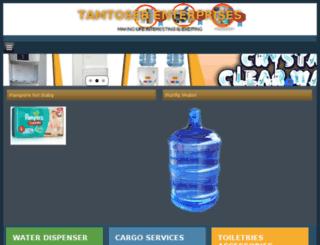 tamtoseb.com.ng screenshot