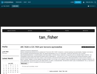 tan-fisher.livejournal.com screenshot