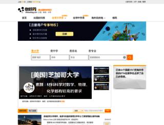 tan.nihaowang.com screenshot