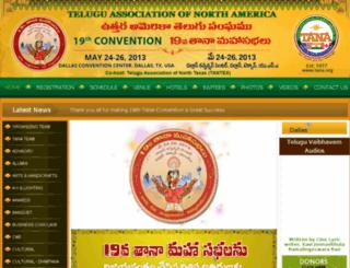 tana2013.org screenshot