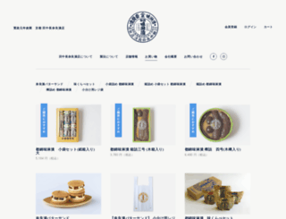tanakacho-shop.com screenshot
