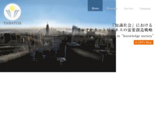 tanatos.ne.jp screenshot