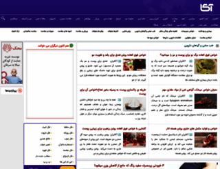 tandorosti.akairan.com screenshot