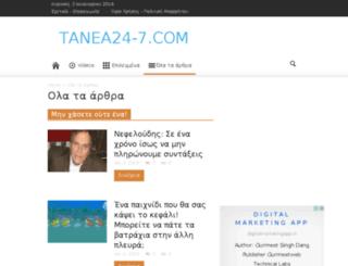 tanea24-7.com screenshot