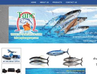 tanetrading.com screenshot
