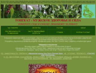 tangat.org screenshot