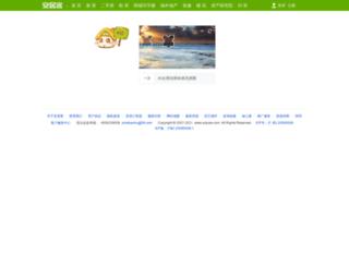 tangshan.anjuke.com screenshot