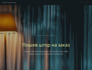 taniadesign.ru screenshot